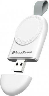 Зарядное устройство беспроводное Armorstandart для Apple Watch Белое (ARM59447)