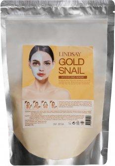 Моделирующая маска Lindsay Золотая Улитка 240 г (8809568932998)