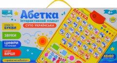 Интерактивная игрушка Країна Іграшок учебный плакат Азбука на украинском языке (PL-719-28) (6947315102538)