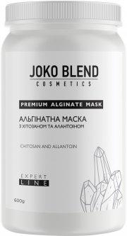 Альгинатная маска Joko Blend с хитозаном и аллантоином 600 г (4823099500291)