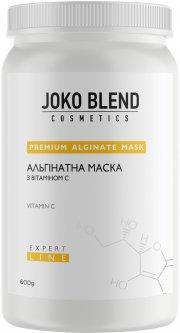 Альгинатная маска Joko Blend осветляющая с витамином С 600 г (4823099500178/4823109401822)