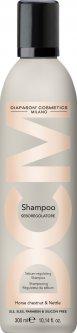 Шампунь для жирных волос DCM Sebum-regulating Shampoo 300 мл (8053830981959)