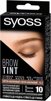Стойкая краска для бровей Syoss Brow Tint 5-1 Светло-каштановый 17 мл (4015100327762)