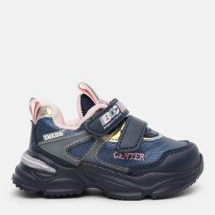 Кроссовки детские Tom.М 9698C 23 14.5 см Синие (ROZ6400136958)