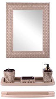 Набор для ванной VIOLET HOUSE Роттанг Cappuchino 0543
