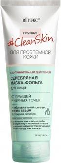 Маска-фольга для лица Витэкс Clean Skin Серебрянная от прыщей и черных точек с антимикробным действием 75 мл (4810153027412)