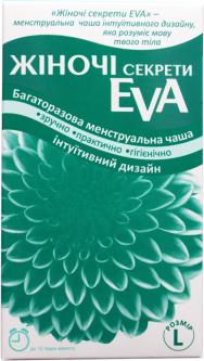 Менструальная чаша Женские секреты Eva Размер L (4820142437931)