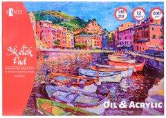 Альбом Santi для эскизов масляными и акриловыми красками 200 г/м2 А5 12 листов (742549)