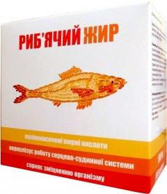 Жирные кислоты Фармаком 500 мг 100 капсул (4820208130370)