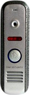 Панель вызова CoVi Security Stark Silver (11290)