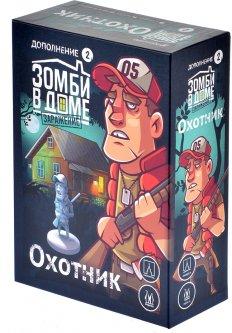 Настольная игра Magellan Зомби в доме Заражение Охотник (MAG119851) (4660006616245)