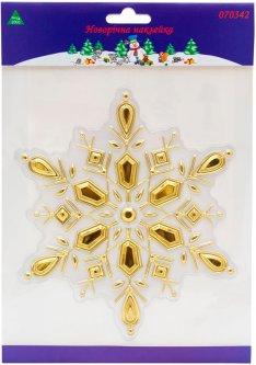 Новогодняя декоративная наклейка Маг2000 на окна стены Снежинка-золотая из ПВХ и PET 3D 20 х 24 см (5102682070342_золотая)
