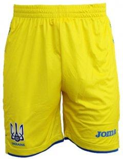 Футбольные шорты Joma Ukraine 2XL Желтые (FFU105011.18_2XL)