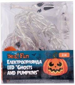 Электрогирлянда Yes! Fun Хэллоуин Ghosts and Pumpkins 11 фигурок 2 м (801176)