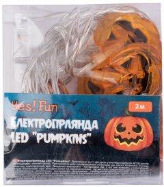 Электрогирлянда Yes! Fun Хэллоуин Pumpkins 11 фигурок 2 м (801177)