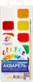 Краски акварельные Луч Классика 12 цветов в пластиковой упаковке с кисточкой (19С1287-08) (4601185007776)