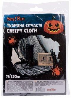 Ткань сетчатая Yes! Fun Хэллоуин Creepy Cloth 76 х 270 см Серая (973670)