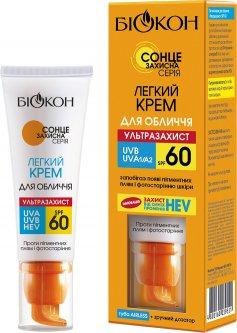 Крем для лица Биокон Ультразащита SPF 60 50 мл (4820160039551)