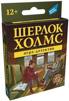 Игра детская настольная Dream Makers Шерлок Холмс New (2001_UA) (4812501169775)