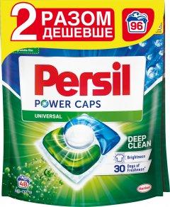 Капсулы для стирки Persil Универсал Duo 96 шт (9000101534047)