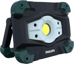 Фонарь инспекционный Philips EcoPro50 (PS RC520 C1)