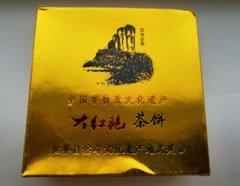Улун One More Cup Да Хун Пао, блин, 100гр. прессованный 1 шт (2035)