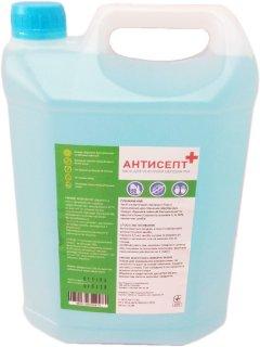 Антисептик для рук Антисепт+ 5 л (4820196830474)