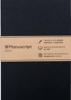 Скетчбук Manuscript Black A5 Чистые 80 страниц с открытым переплетом (M - Black)