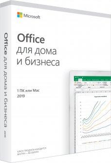 Microsoft Office Для дома и бизнеса 2019 для 1 ПК P6 (c Windows 10) или Mac (FPP - коробочная версия, русский язык) (T5D-03363)