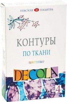 Набор контуров Невская палитра Decola 4 цвета 18 мл (4640000679248)