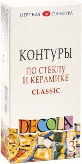 Набор контуров Невская палитра Decola 3 цвета 18 мл (4640000679200)