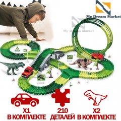 Автотрек Spray GD - 10 A - дитячий автомобільний трек траса з 2 машинками і 2 динозаврами 210 деталей 383 см, на батарейках для дітей від 3 років