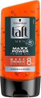 Гель для волос Taft Maxx Power Фиксация 8, 150 мл (9000100559317)