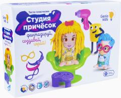 Набор для детской лепки Genio Kids Студия причесок (TA1085) (4814723006548)