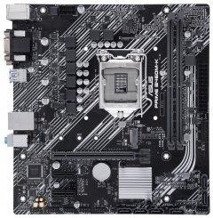 Материнская плата Asus Prime B460M-K (s1200, Intel B460, PCI-Ex16)