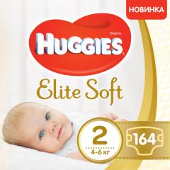 Подгузники Huggies Elite Soft Box 2 4-6 кг 164 шт (5029053547992)