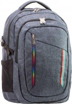 Рюкзак Cool For School Темно серый 145-175 см (CF86744-03)