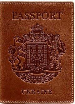 Новый Обложка для паспорта кожаная с украинским гербом BlankNote BN-OP-UA-k Коричневая