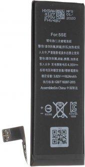 Аккумулятор Gelius iPhone SE (2099900628436)