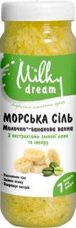 Морская соль для ванн Milky Dream Молочно-банановая ванна 700 г (4820205300684)