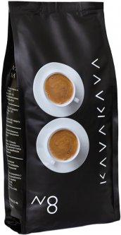 Кофе в зернах Kavakava №8 1 кг (4820097874805)