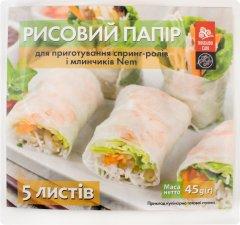 Рисовая бумага Hokkaido Club 5 листов 45 г (4820172440970)