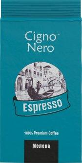 Кофе молотый Cigno Nero Espresso 225 г (4820154091435)