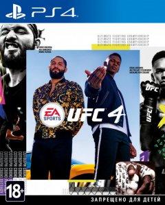 Игра UFC 4 для PS4 (Blu-ray диск, Russian version)