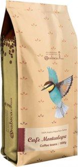 Кофе в зернах Arabica Specialty coffee Café Montealegre Папуа Новая Гвинея 1 кг (4820157910108)