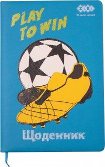 Школьный дневник ZiBi В5 48 листов твердая обложка из искусственной кожи с поролоном Football (ZB.13208-02)
