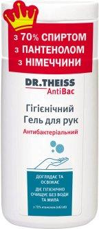 Дезинфицирующее средство Dr. Theiss AntiBac гигиенический гель для рук 50 мл (4016369358474)