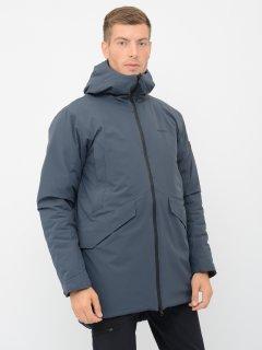 Куртка Merrell 106263-Z4 46 (2990021655960)