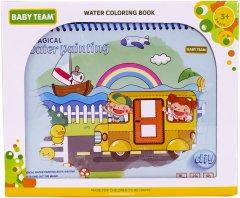Книжечка-раскраска водная Baby Team Паровозик (9030) (242971603)