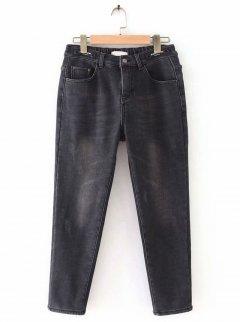 Джинси жіночі утеплені з потертостями Shadow Berni Fashion (XL) Чорний (55855)